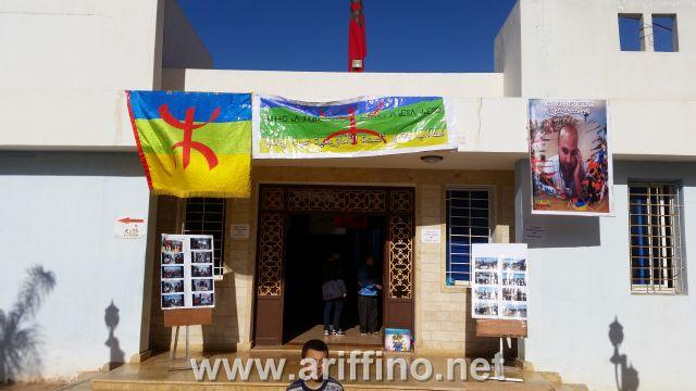بالفيديو ..انطلاق فعاليات الاحتفال برأس السنةالأمازيغية الجديدة2968 بالمركز السوسيو تربوي بأركمان