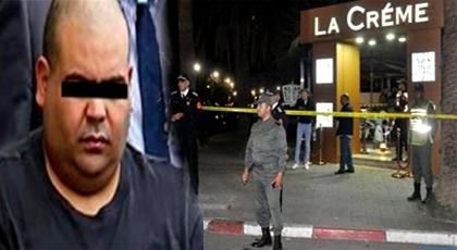"""الاستماع إلى 26 شخصا في قضية """"جريمة لاكريم"""" ضمنهم منفذو الهجوم وصاحب المقهى الملياردير الريفي وابن عمه من الدريوش"""
