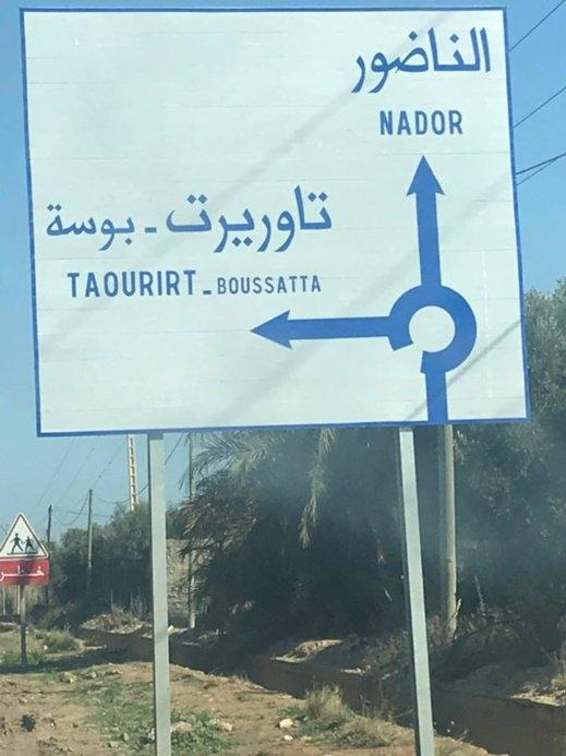 """بالصورة..علامة تشويرية على طريق """"الناظور سلوان"""" تتضمن """"بوسة"""" تثير سخرية الناظوريين"""