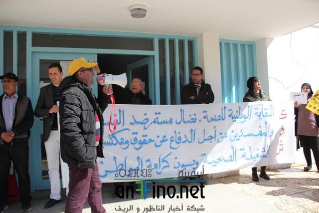 """روبورتاج: نقابيو الصحة بالناظور يحتجون داخل المستشفى """"الحسني"""" تنديدا باختلالات القطاع"""