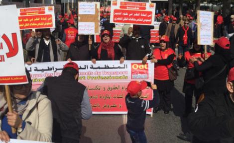 مسيرة في الرباط تدعو الحكومة إلى الاستجابة لمطالب الريف