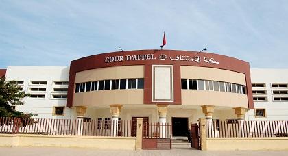 + دعوة..افتتاح السنة القضائية2018بمحكمة الاستئناف بالناظور يوم 15فبراير