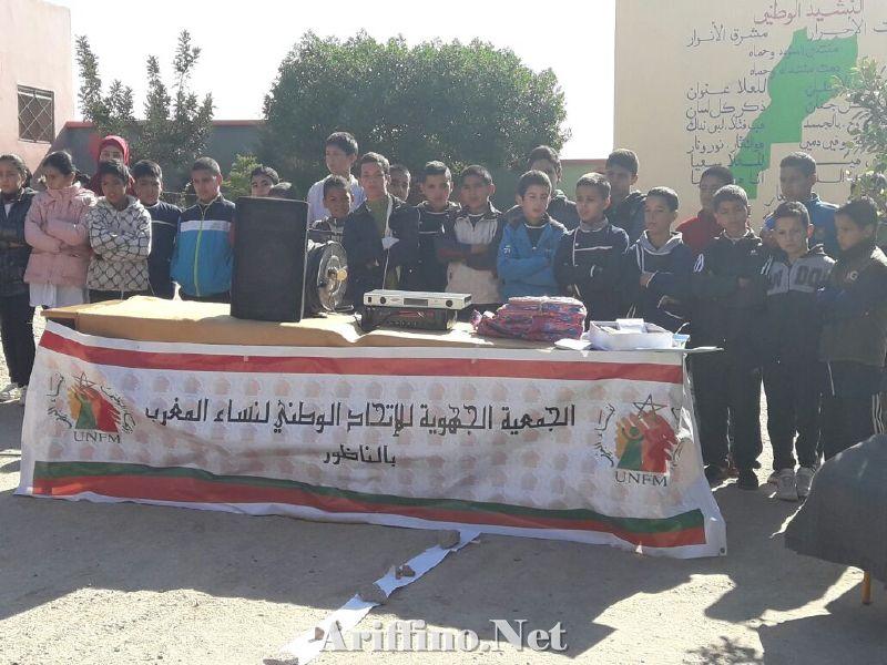 + صور :الاتحاد الوطني لنساء المغرب يحط الرحال بمدرسة الحرشة بالناظور