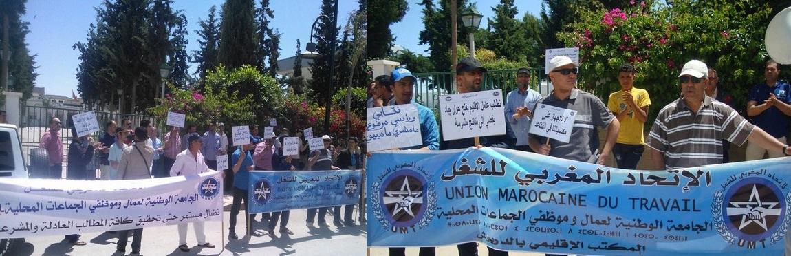 +بيان…نقابة الجماعات الترابية بإقليم الدريوش تستعرض مشاكل القطاع وتحشد لإضراب وطني