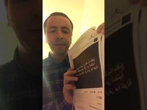 +فيديو جديد: محامي حراك الريف يكشف سبب طلبه اللجوء السياسي في اوربا