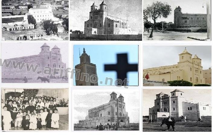 """اريفينو تنشر 50 صورة نادرة لها: كنيسة """"سانتياڭُو مايور""""..او هكذا كانت الناظور حاضرة التعايش بين الديانات"""