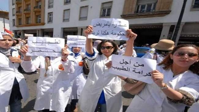 من جديد: اضراب الاطباء يشل مستشفيات الناظور الثلاثاء