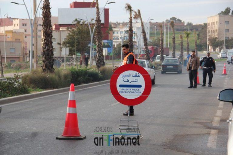 أريفينو تكشف+صور و فيديو: حملة أمنية مفاجئة بالناظور تسفر عن اعتقال 50 شخصا بينهم 14 مبحوثا عنه