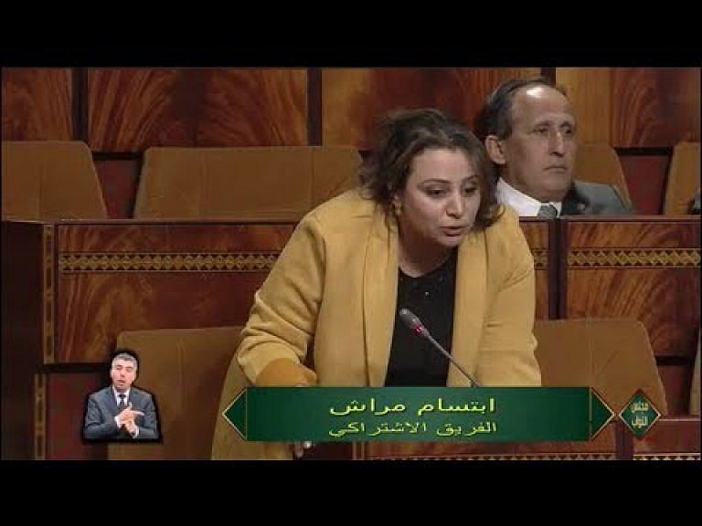 برلمانية الناظور مراس تطلق النار على سعيد الرحموني في رسالة لوزير الداخلية