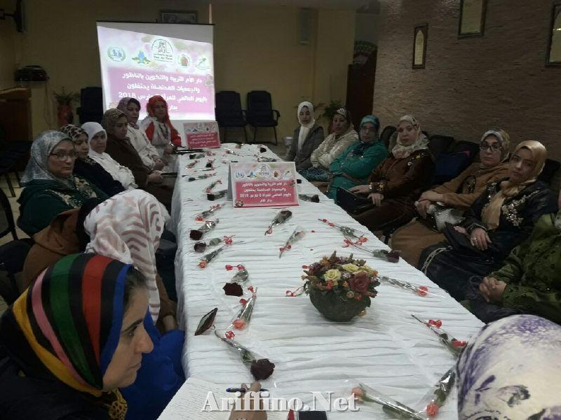 + صور : مائدة مستديرة لمناقشة موضوع ( المرأة المتميزة ) عنوان احتفالية دار الام بالناظور في عيد المرأة