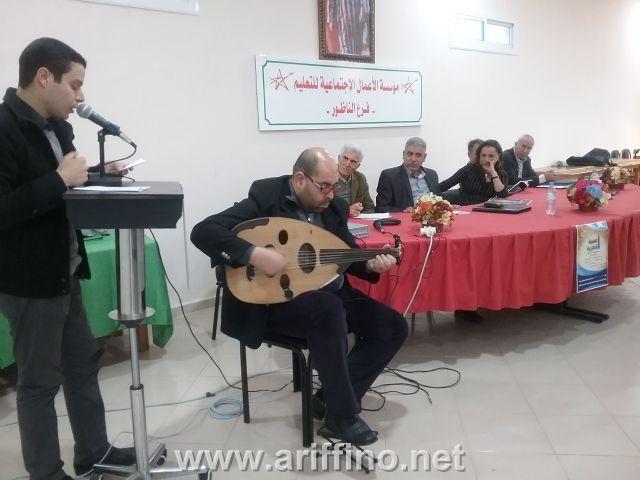 بالصور…فرع اتحاد كتاب المغرب بالناظور يفتتح موسمه الثقافي بأمسية شعرية ناجحة