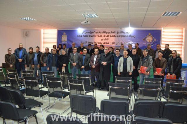 + الصـــــــــــور….نجاح الملتقى الأدبي الأول بمدينة ميضار