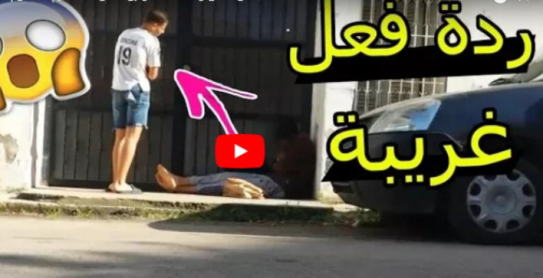 بالفيديو: تجربة اجتماعية تقارن بين إنسانية المشردين ولامبالاة المواطن العادي بالناظور