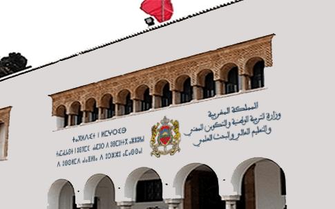 بينها العشرات في الناظور: ملفات احتلال مساكن الدولة التابعة لوزارة أمزازي أمام القضاء
