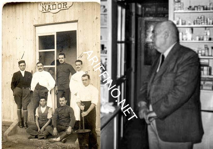 +صور تاريخية:تعرف على اول صيدلية تم انشائها بمدينة الناظور سنة 1917؟؟