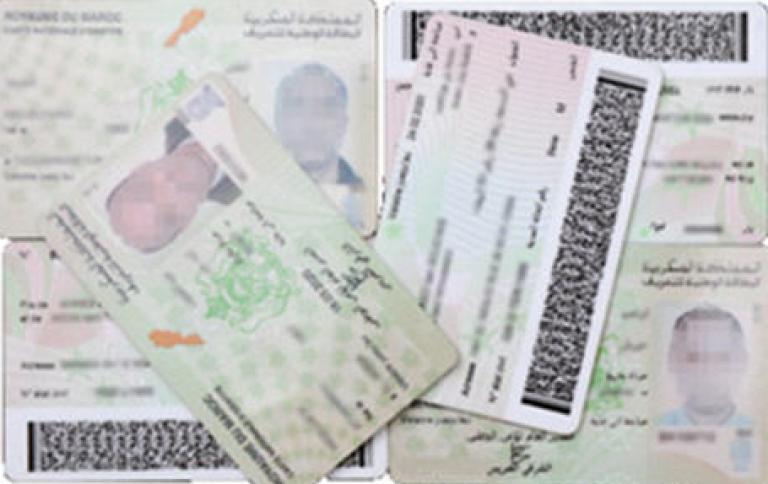بطاقات تعريفية جديدة بالمغرب ابتداء من 2019 ..هذه مميزاتها