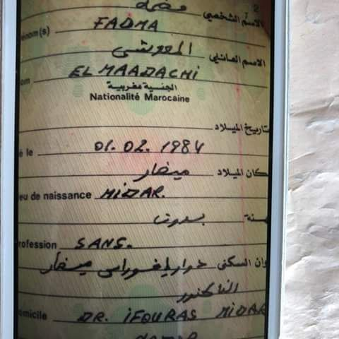 +وثيقة: البحث عن عائلة فضمة المعدشي من ميضار التي توفيت قبل 5 ايام بمستشفى الناظور