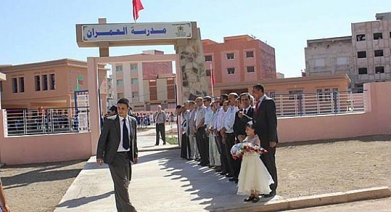 """جمعية آباء تلاميذ مدرسة العمران بسلوان تستنكر """"تهديدات"""" أستاذة بالمؤسسة"""
