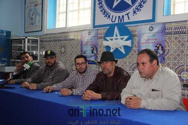 +فيديو: تجار باب الرحمة يحتجون على باشا مدينة الناظور لهذه الأسباب