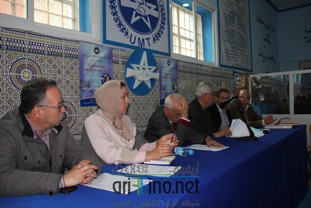 قضية تجار سوق باب الرحمة مع باشا مدينة الناظور تطغى على أشغال المجلس النقابي للاتحاد المغربي للشغل الخاص بتظاهرة فاتح ماي .