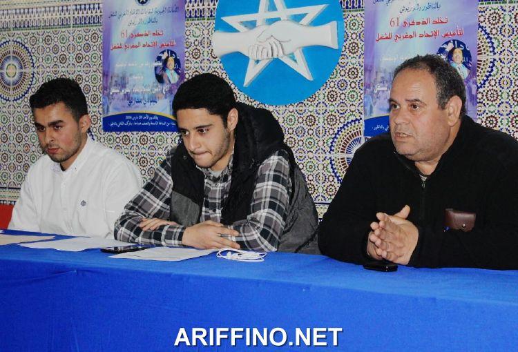 +صور: تأسيس فرع للرابطة المغربية للشباب من أجل التنمية و الحداثة بالناظور