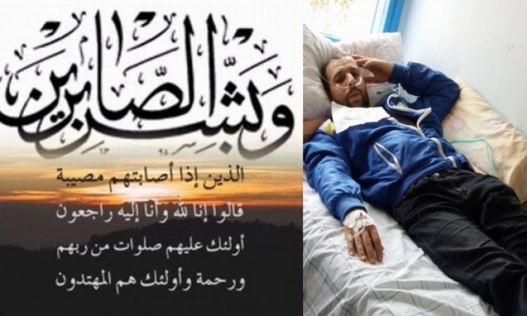 مدينة أزغنغان تودع خيرة شبابها : جمال بوحجار في ذمة الله و سيوارى جثمانه ظهر اليوم بمقبرة اولاد يحيى يثرش بأزغنغان