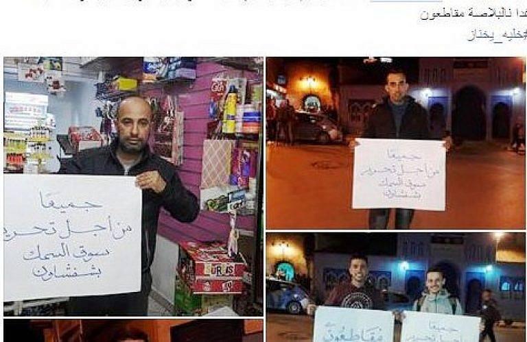 """بعد سنطرال وسيدي علي وافريقيا..""""#خليه_ يخناز""""..انطلاق حملة مقاطعة الأسماك"""