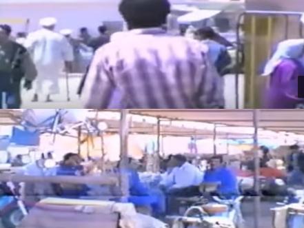 شريط فيديو يعرض مشاهد من سوق زايو القديم ايام الزمن الجميل والذي تحول إلى مركب تجاري