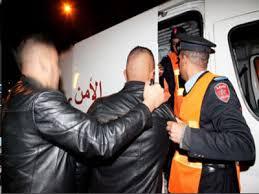 """عاجل: الشرطة القضائية بالناظور تقبض على ياسين """"بارخص"""" مروج المخدرات القوية و خليفة وسام"""