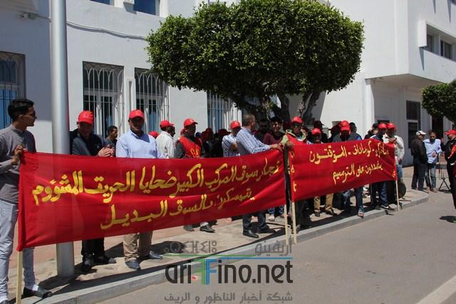 روبورتاج: وقفة احتجاجية لتجار سوق المغرب الكبير امام عمالة الناظور