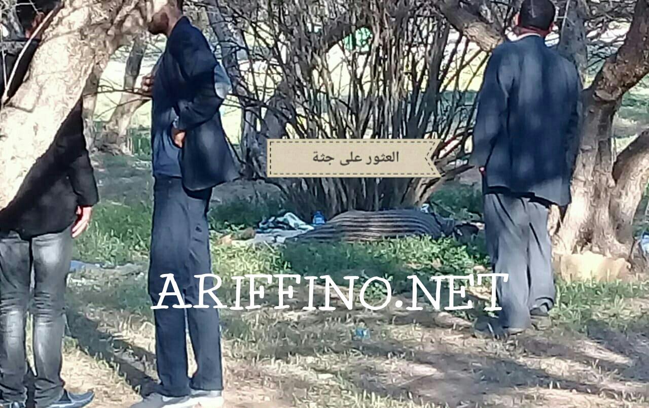+الـــصور: العثور على جثة مجهولة ضواحي الناظور