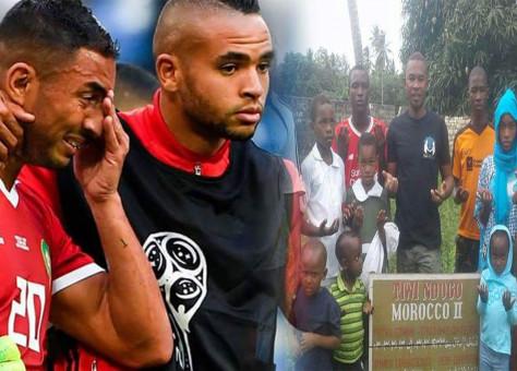 مؤثر:ساكنة جزيرة فقيرة بكينيا تدعو للناظوري بوهدوز والمنتخب المغربي وتشكره لهذا السبب(صور)