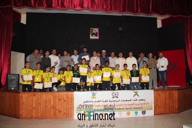 اتحاد الجمعيات الرياضية لكرة القدم بالناظور تنظم حفل نهاية  البطولة الإقليمية لفئة البراعم 2005-2006