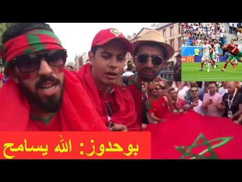 +فيديو: بسبب تسجيله هدف ضد مرماه.. المغاربة للناظوري بوحدوز: الله يسامح