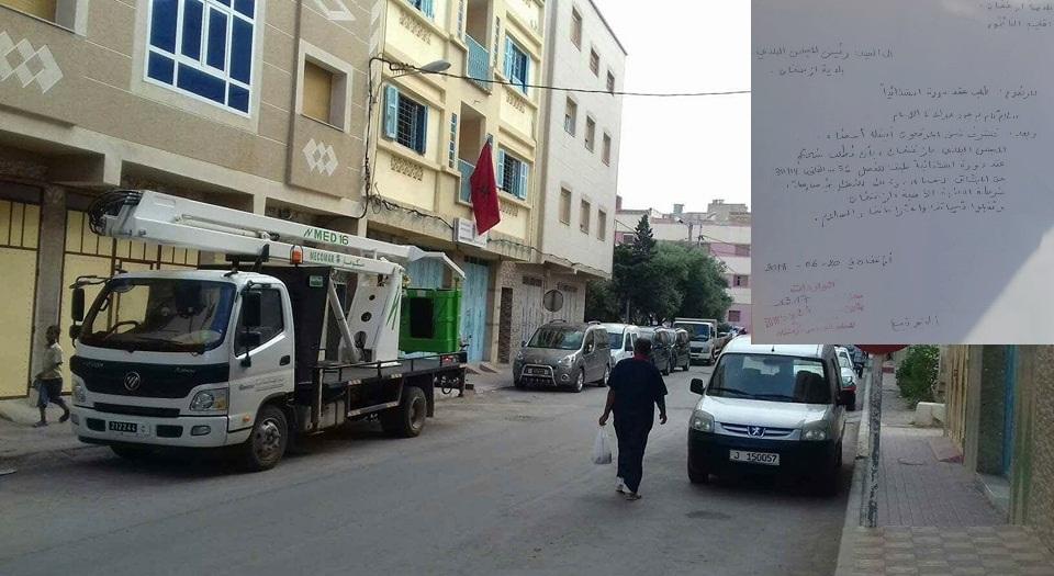 غريب : شرطي يحرر مخالفة لنائب رئيس جماعة أزغنغان ومستشارون يهددون بإغلاق الدائرة الأمنية وعقد دورة إستثنائية احتجاجا عليه