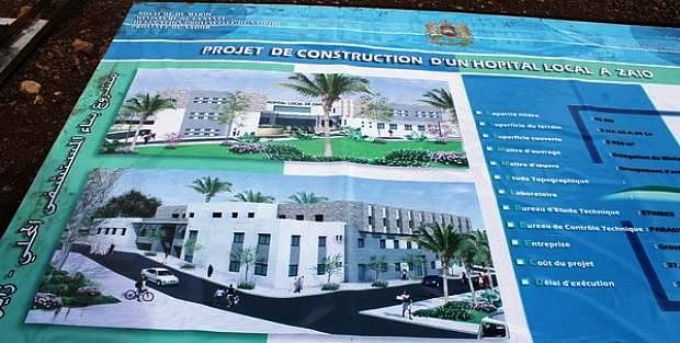 وزارة الصحة تخلف وعدها تجاه ساكنة زايو.. المستشفى المحلي لن يرى النور قبل 2019