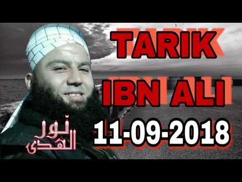 شاهد..طارق بنعلي في رسالة مؤثرة من سجنه: انا أسد الريف و اخي و صديقي تخلوا عني