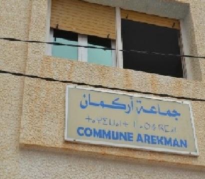 أركمان …الظلام يخيم على تعاونية الفتح بعد قطع تيار الإنارة العمومية بسبب الديون