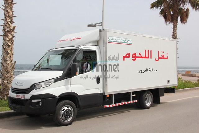 + صور و فيديو : بلدية العروي تتسلم اول شاحنة لنقل اللحوم بدعم من INDH
