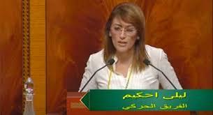+ وثيقة : النائبة ليلى أحكيم  تسائل وزير الشباب و الرياضة حول احداث دار للشباب بالناظور و تتلقى الجواب التالي..