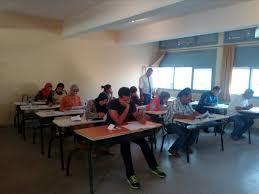 الإمتحانات المهنية لن تصحح .. لهذا السبب !!!