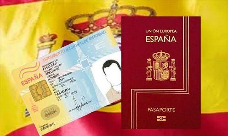 القضاء الإسباني يسحب الجنسية من مواطن بإقليم الناظور