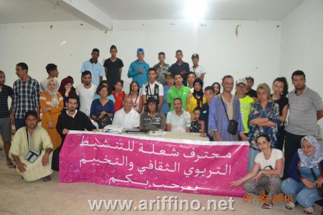 ربورطاج من أركمان …ورشة حول الشباب والاعلام بمخيم أركمان الناظور