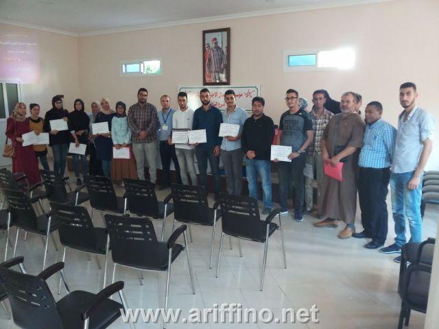 الناظور …المبادرة المغربية للعلوم تنظم دورة تكوينية حول علوم التربية والبيداغوجيا ومناهج التدريس