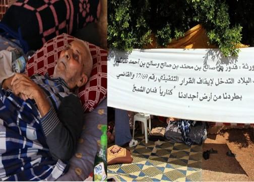 الناظور: أكثر من 200 فلاح يخوضون اعتصاما مفتوحا بعد طردهم من منازلهم ـ صور