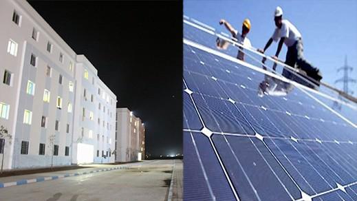 بهدف تخفيض فاتورة الكهرباء:الحي الجامعي بالناظور سيشرع في استعمال الطاقة المتجددة