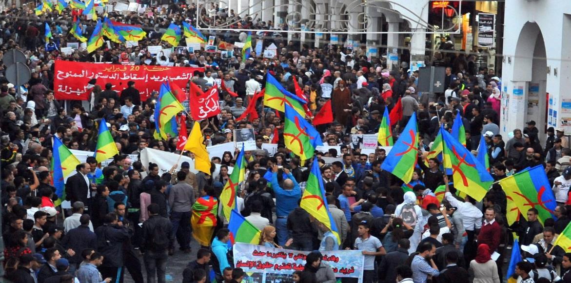 المغرب يتهم هولندا بمس سيادته بعد عرض تقرير الريف في لاهاي