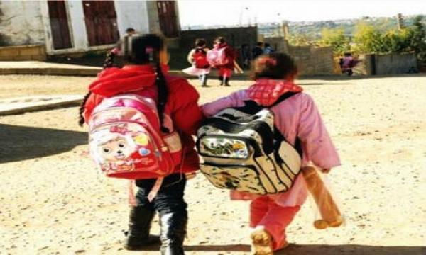 وزارة التربية الوطنية تزف خبرا سارا لآلاف التلاميذ المغاربة وأسرهم