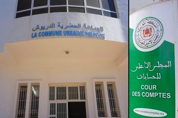 لجنة افتحاص تابعة للمجلس الجهوي للحسابات تحل ببلدية الدريوش لهذا السبب