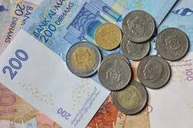 تفاصيل مهزلة الزيادة الجديدة في الأجور التي تقترحها الحكومة